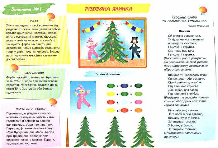 http://mnogoigr.com.ua/vse-dly-deskogo-sada-i-hkoli/dohkilniy-navhalniy-zaklad/robohi-zohiti-albomi-dlia-tvorhestva