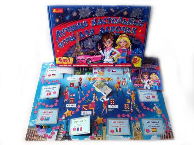 Настольные игры для девочек