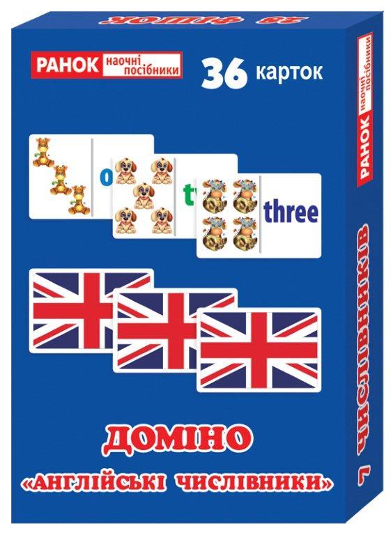 Англійські числівники, Двосторонні роздавальні картки (Ранок, 13106080У)