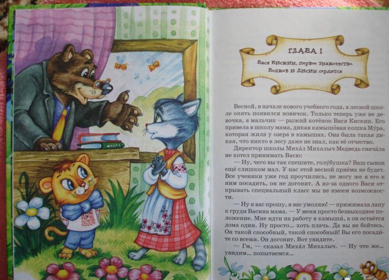 Книга Нестайко фото