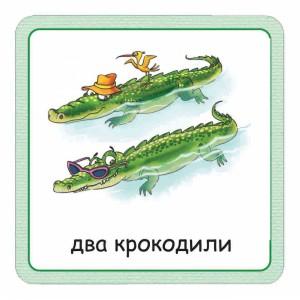 Картки Від 1 до 10 Федієнко 10х10 см.