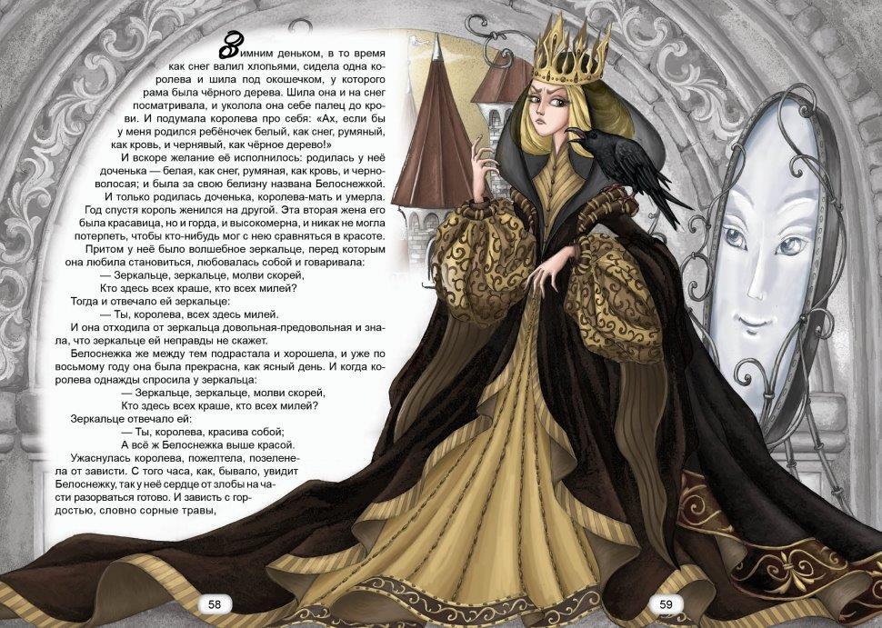 Книга Казки про принцес