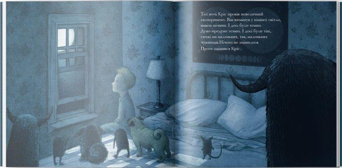 Книга Найтемніша темрява Жорж