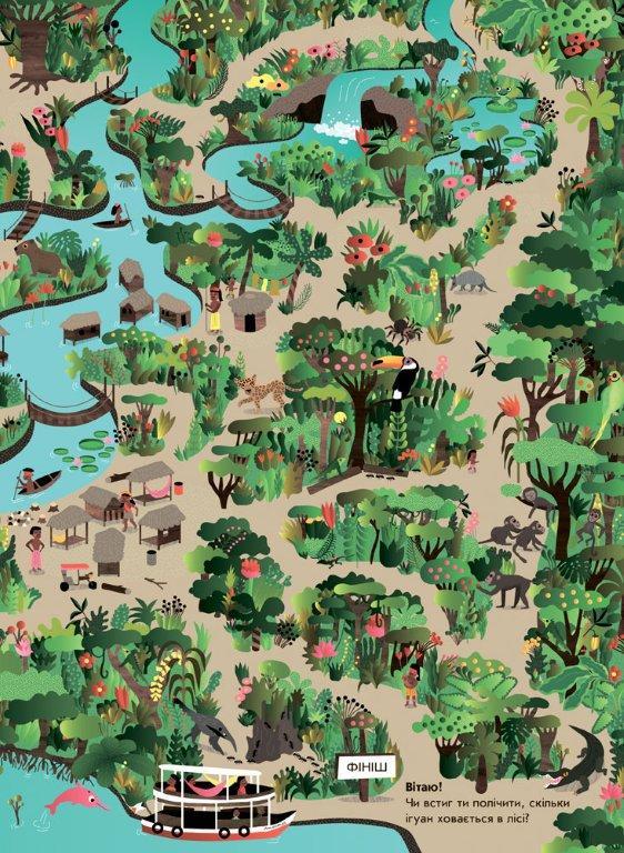 Світ у 15 лабіринтах Віммельбух