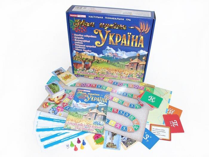 Настільна пізнавальна гра Моя країна - Україна, 8+