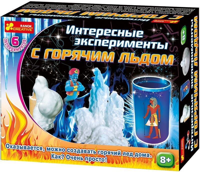 Набор для экспериментов горячий лед