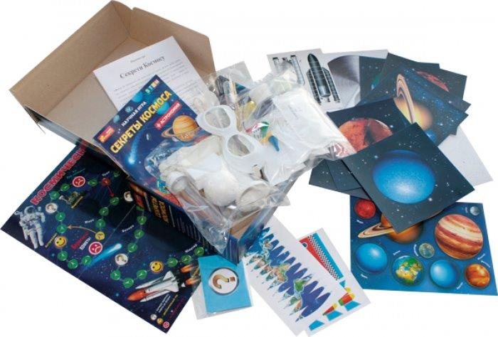 Научная игра Секреты космоса