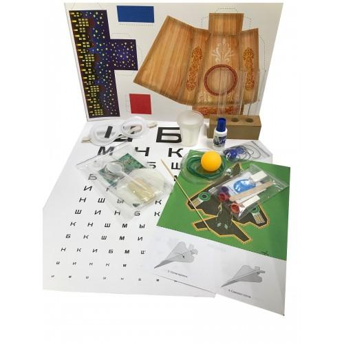 Набор для опытов Лаборатория школьника 1-2 класс