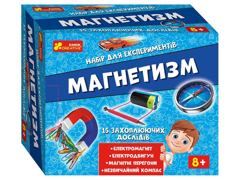 nabor-dlia-opitov-mgetizm-ranok-0324