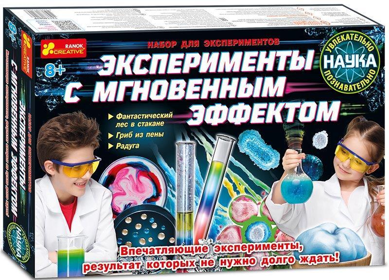 Експерименти з хімії з миттєвим ефектом