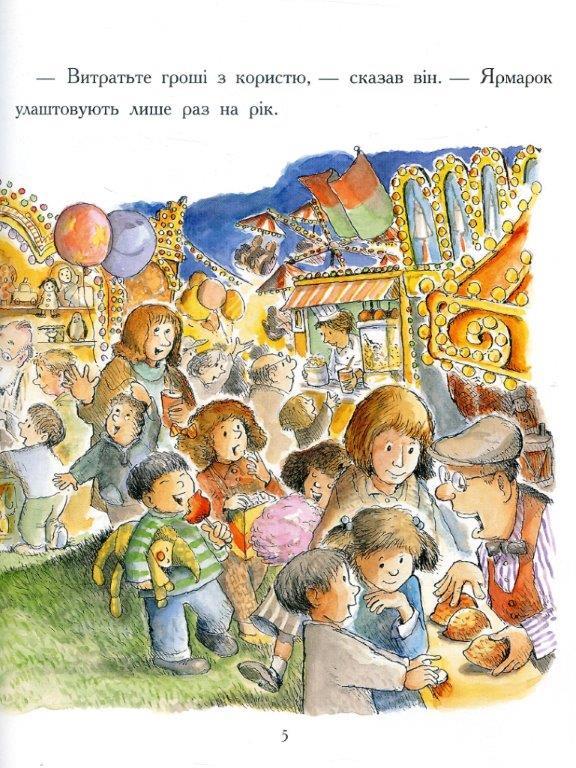 Книга Паддінгтона. Найкращі пригоди