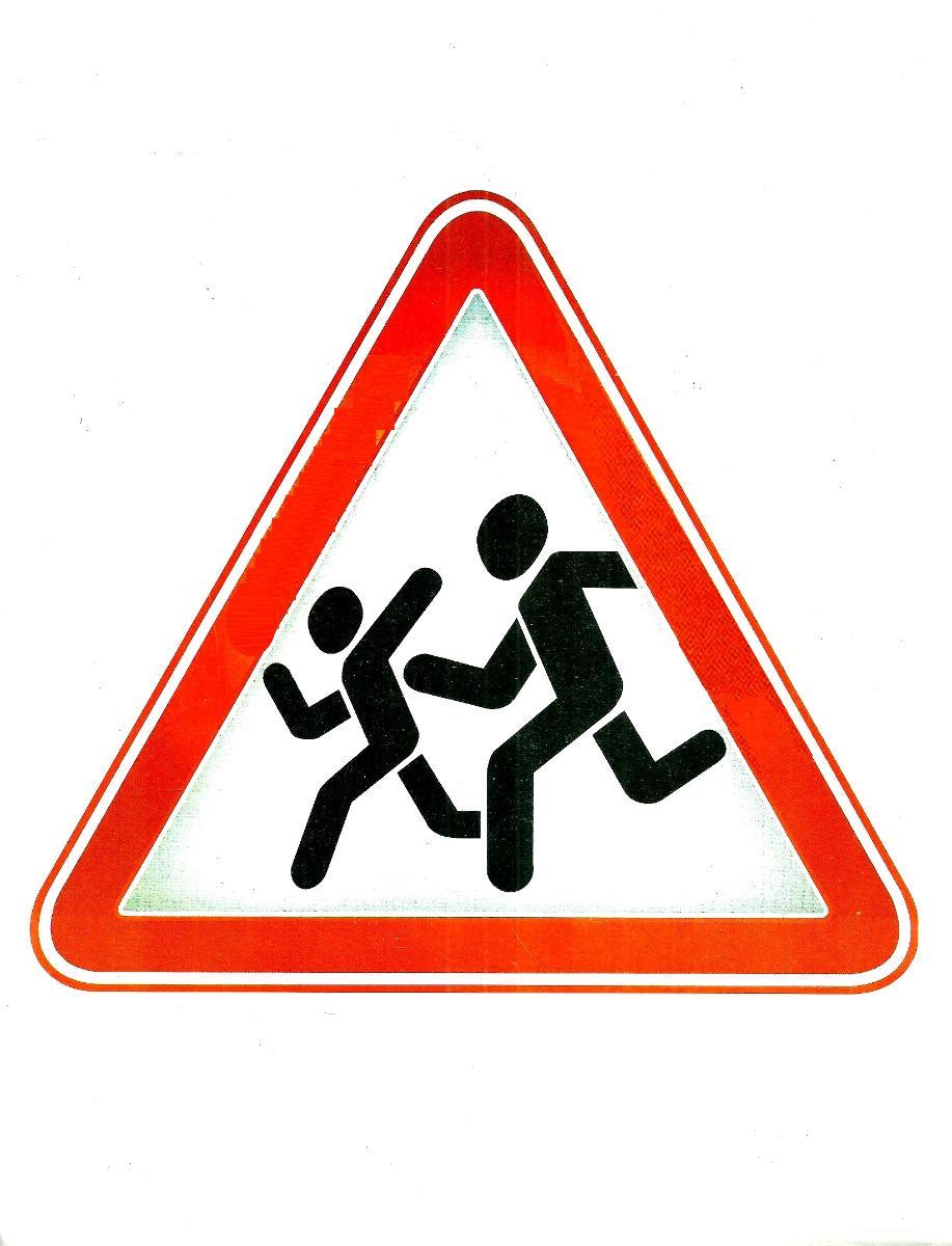 Про дорожні знаки