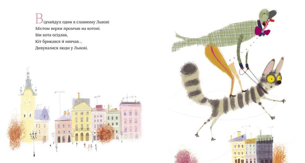 Книга Лімерика Сашка Дерманського